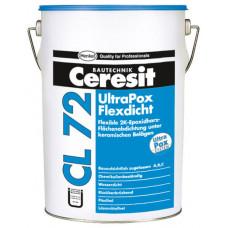 CL 72 UltraPox FlexSeal Химически стойкое гидроизоляционное покрытие, 10 кг