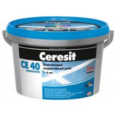 CE 40 Aquastic Эластичный водостойкий цветной шов, 2 кг