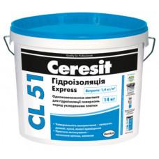 CL 51 Express Гидроизоляционная мастика, 14 кг