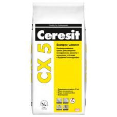CX 5 Экспресс-цемент, 5 кг