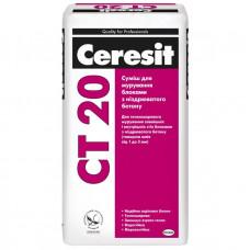 CT 20 Суміш для мурування блоками з ніздрюватого бетону, 25 кг